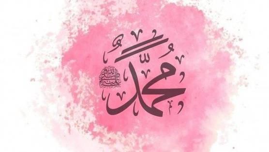 meneladani rasulullah - feminis dalam islam
