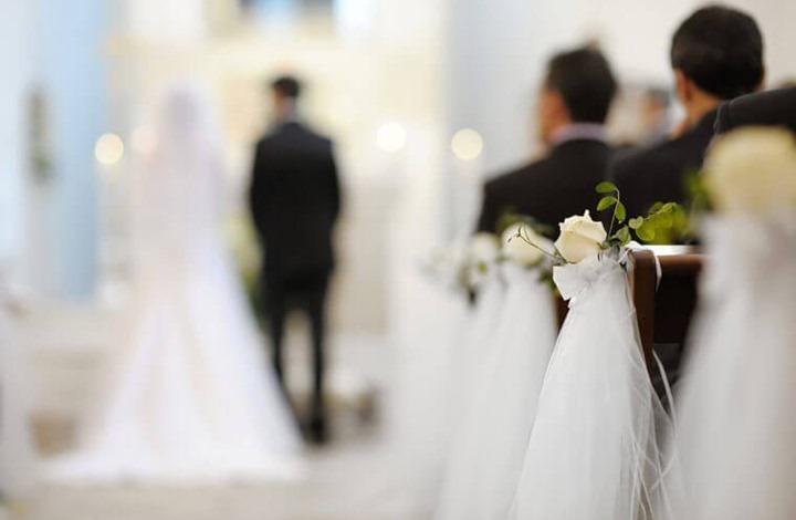 Macam-Macam Pernikahan zaman rasulullah