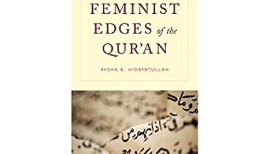 Tepi Feminis Al-Qur'an Aysha A. Hidayatullah