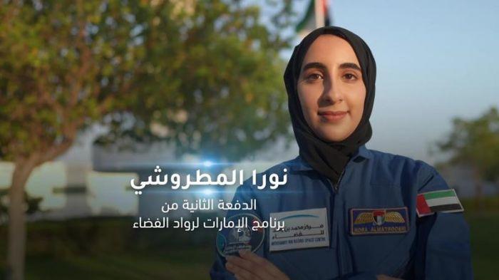 Nora al-Matrooshi Calon Astronaut